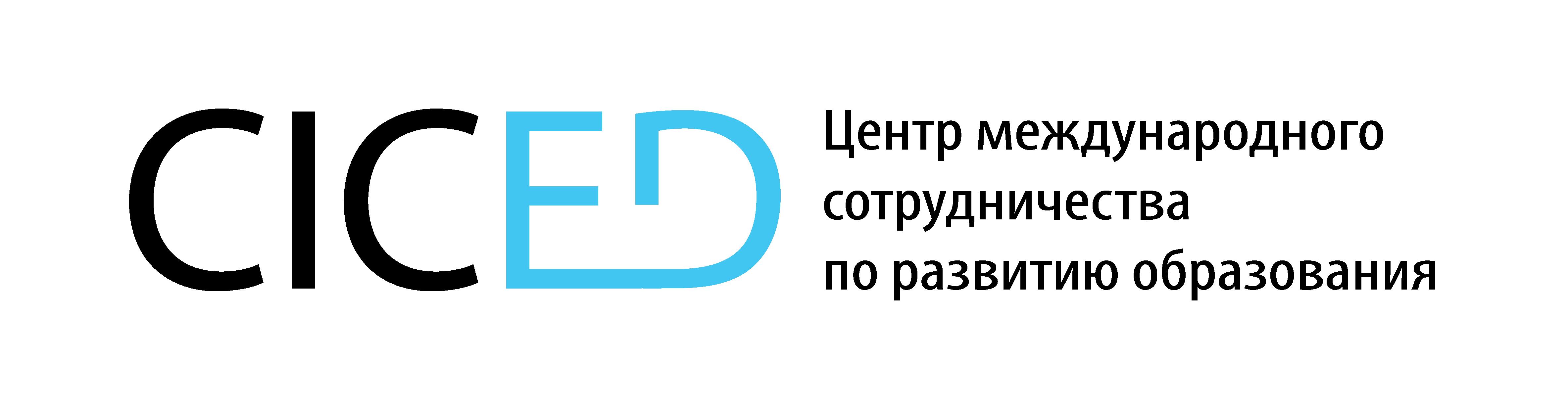 SISED-01